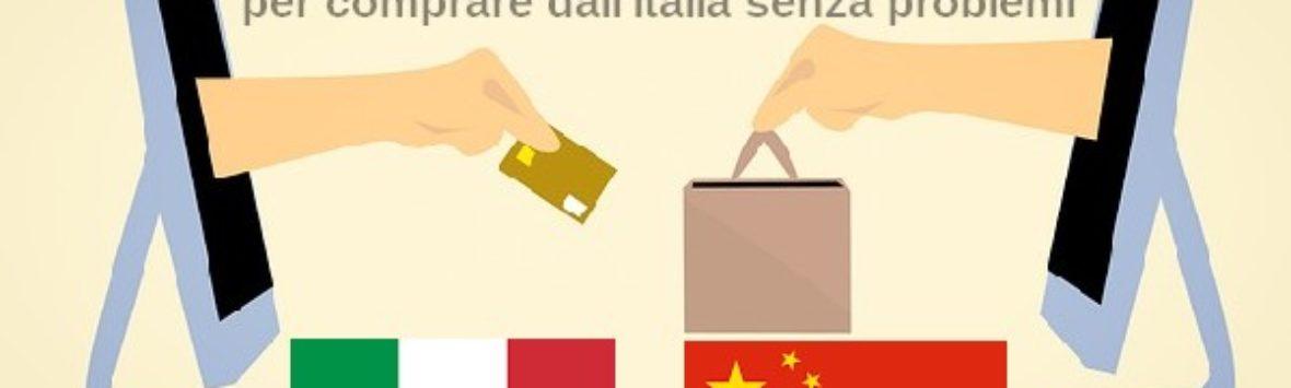 negozi online cinesi